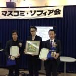 cumsophia_prize23