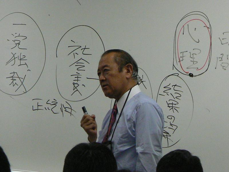 藤崎大使講演会1