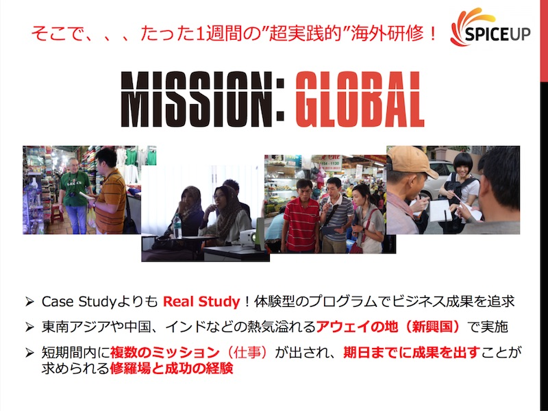 MISSIONGLOBAL
