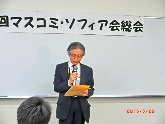 mukoyama_CIMG1660