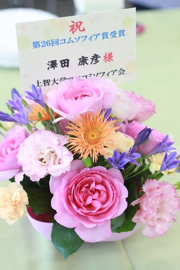 澤田さんに贈られた花束600x900