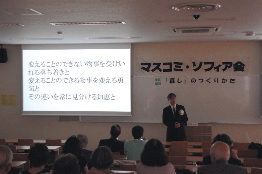 澤田さん講演900x600