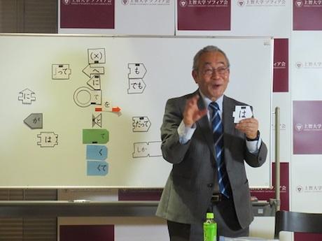 独自に工夫した日本語教材模型を手に講演する江副さん